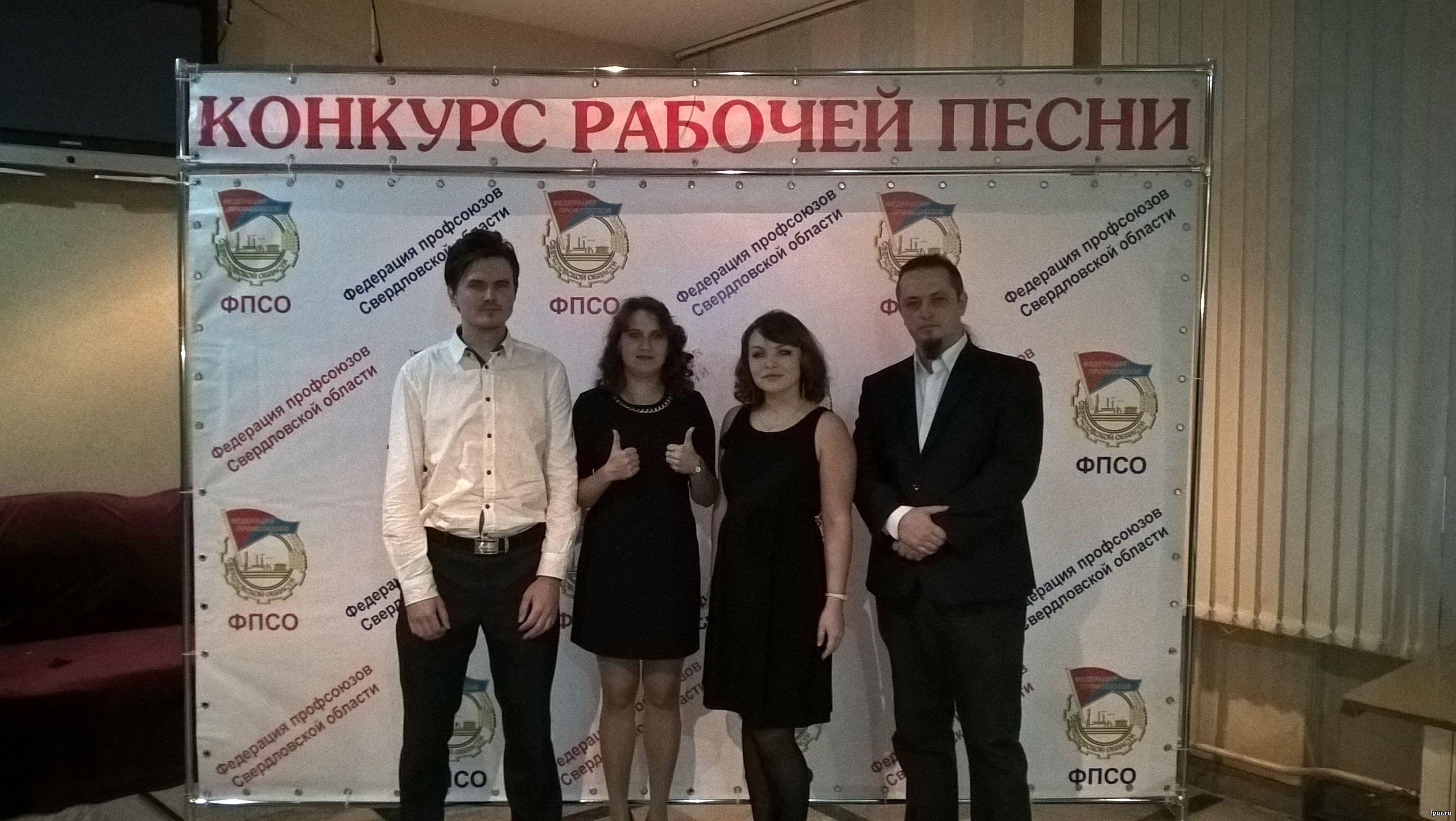 Конкурс имени лаврова